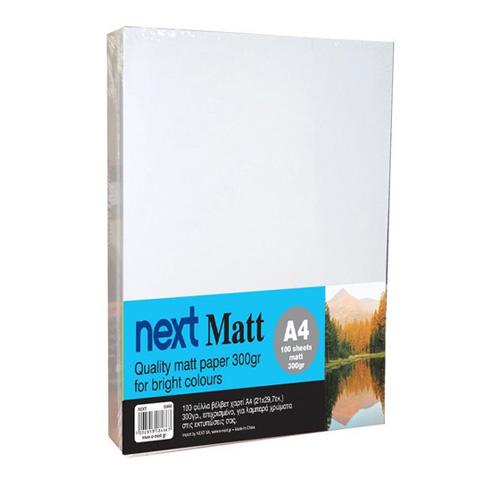 Next Matt A4 300γρ. premium matt paper 100φ.
