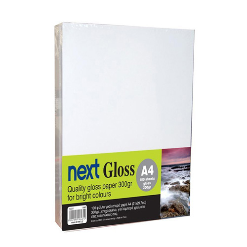 Next Gloss A4 300γρ. premium gloss paper 100φ.