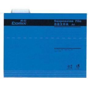 Comix κρεμαστοί φάκελοι μπλε Α4 Υ24,3×31,9εκ.