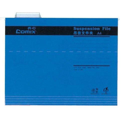 Comix κρεμαστοί φάκελοι μπλε Α4 Υ24,3x31,9εκ.