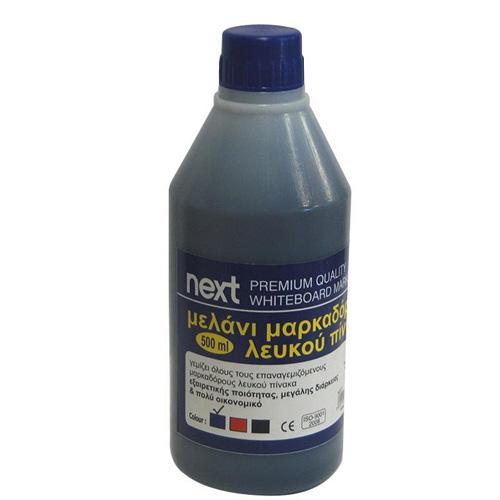 Μελάνι Για Μαρκαδόρο Πίνακα Μπλέ 500 ml