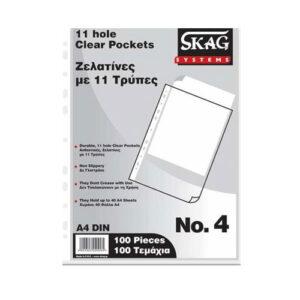 Ζελατίνες με τρύπες Α4 Skag No4 100Τεμ.