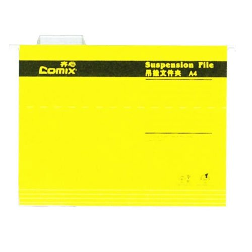 Comix κρεμαστοί φάκελοι κίτρινο Α4 Υ24,3×31,9εκ.