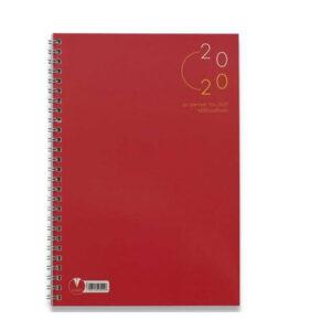 Ημερολόγιο Μηνιαίο 12φυλλο Τοίχου