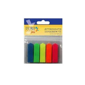 Σελιδοδείκτες Σέτ 5 Χρωμάτων Με Βέλος 14*50mm