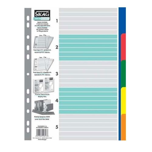 Διαχωριστικά πλαστικά χρωματιστά 1-5
