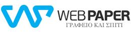 WebPaper.gr
